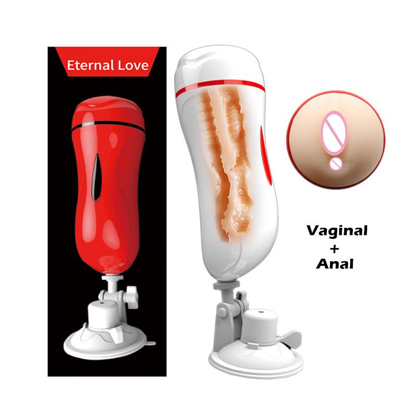 MizzZee Vagina Anal Double Tunnels Masturbation Cup Sex Toys For Men Realistic Pussy Male Masturbators Suction Cup Sex Product