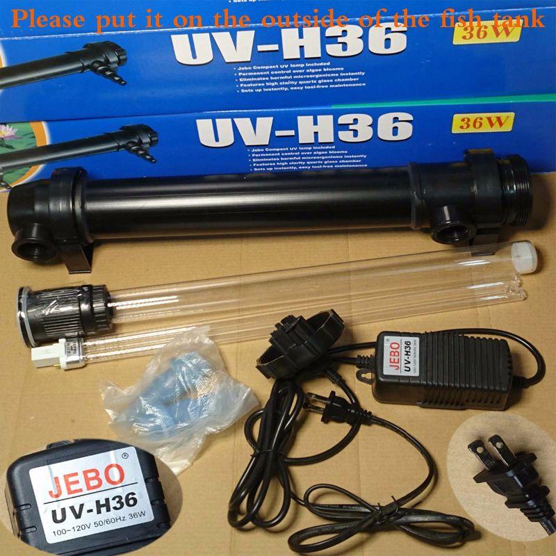 JEBO 220 В uv-h36 36 Вт УФ Стерилизатор свет лампы Ультрафиолетовый фильтр осветлитель воды очиститель для Аквариум Пруд коралловый кои fish Tank