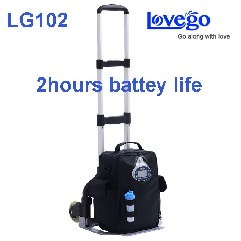 2 hours battery life Lovego portable oxygen concentrator LG102P meet all patients 1 to 4.5 liters oxygen supplement