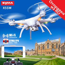 SYMA X5SW Drone dengan Kamera WIFI Real-Time Mengirimkan FPV Quadcopter Quadrocopter (X5C Upgrade) HD Camera Drone 4CH RC Helicopter