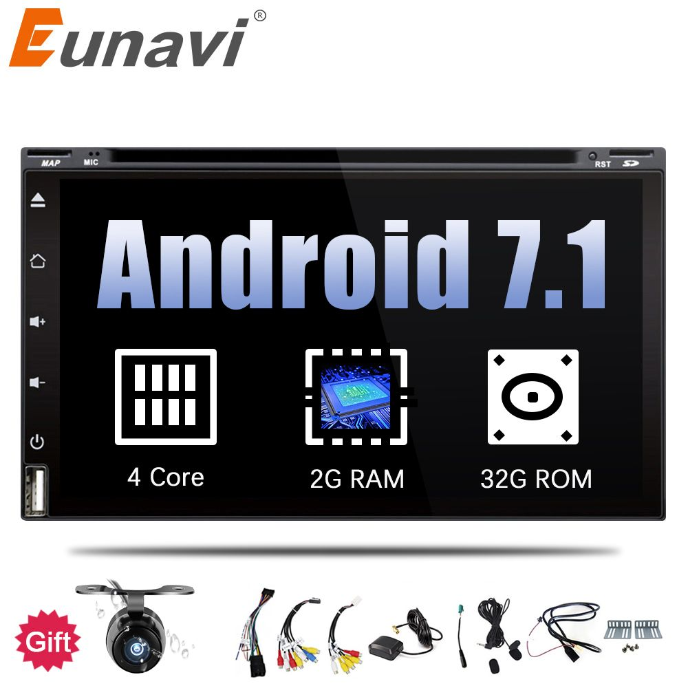 Eunavi Quad Core 2 din android 7.1 car dvd player universal 2din GPS Navigation audio stereo radio with WIFI+bluetooth+camera
