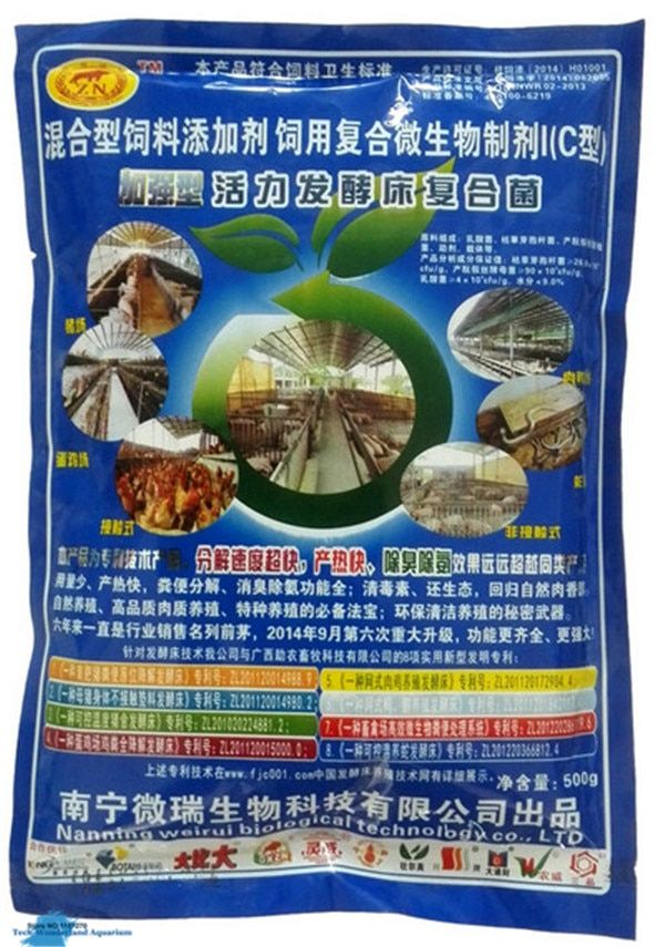 Mixed feed additives Fermentation of complex bacteria Special breeding strains for pigs Deodorant 500g