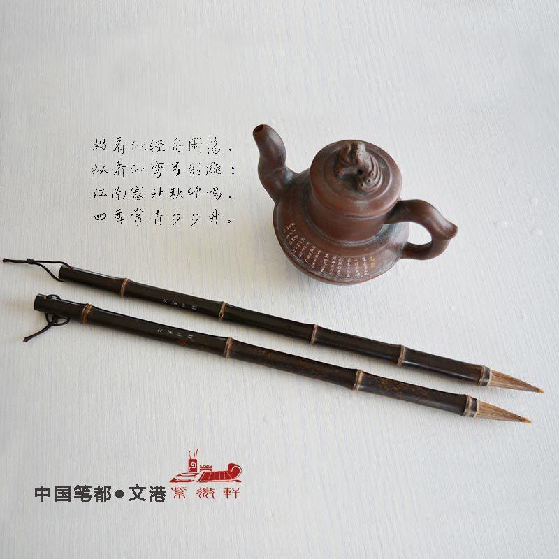 Pinceau de peinture chinois naturel bambou pôle cheveux de cheval script régulier calligraphie cursive écriture pinceau stylo peinture calligraphie