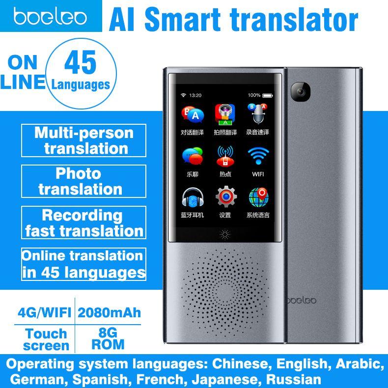 Boeleo Two way AI voice translator smart offline translator 4g WIFI Bluetooth Touch Screen Photo dialogue recording translation