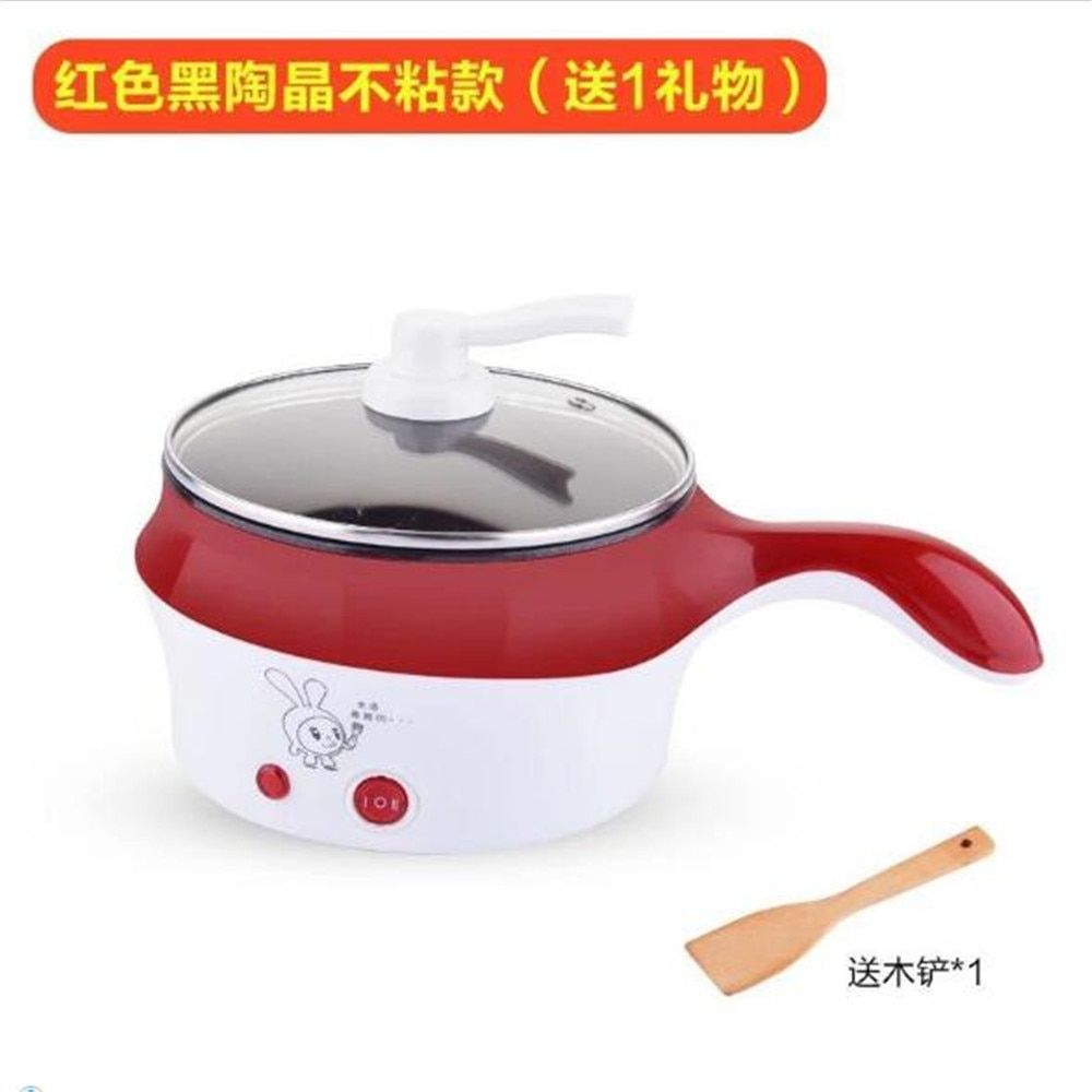 2018080201 xiangli rice cooker meat electric hot pot small electric pot wok bedroom single instant noodles rice cooker 105.99