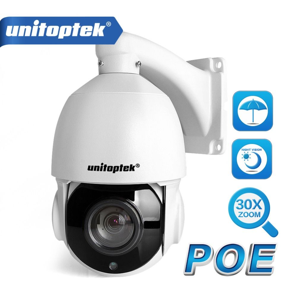 30X ZOOM 1080P POE PTZ IP Camera Outdoor Waterproof IP66 4MP 5MP PTZ Speed Dome Cameras IR 50M P2P CCTV Security Camera Onvif