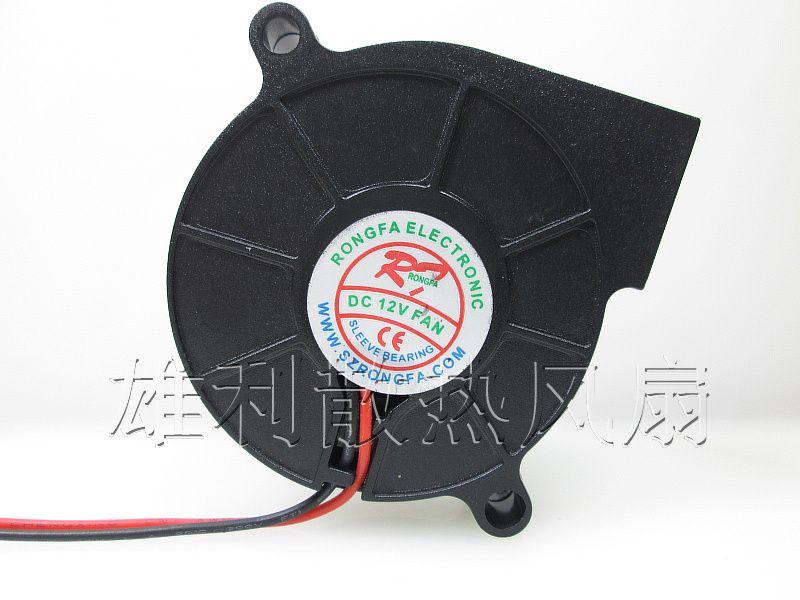 Atomizador ultrasónico humidificador accesorios ventilador mudo caracol 12 V 5015