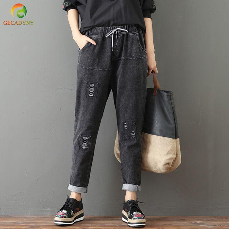 Spring Women Jeans Ankle-Length High Waist Elastic Loose Harem Pants Denim Trousers Lady Slim Jeans Grey Patch Splicing Pants