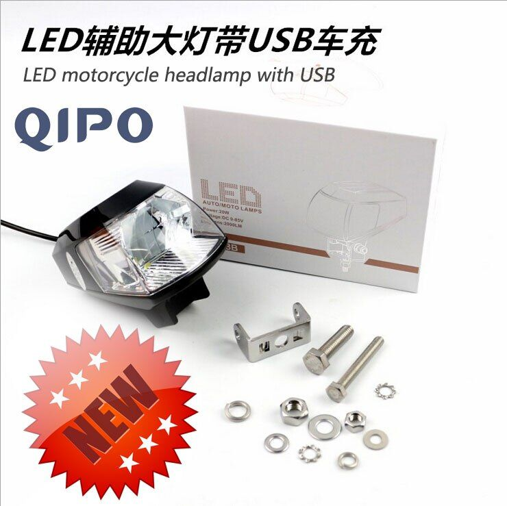 QIPO LED Motorcycle LED headlamps motorcycle lighting 12V spotlights ultra bright 2000LM with USB mobile phone charging port