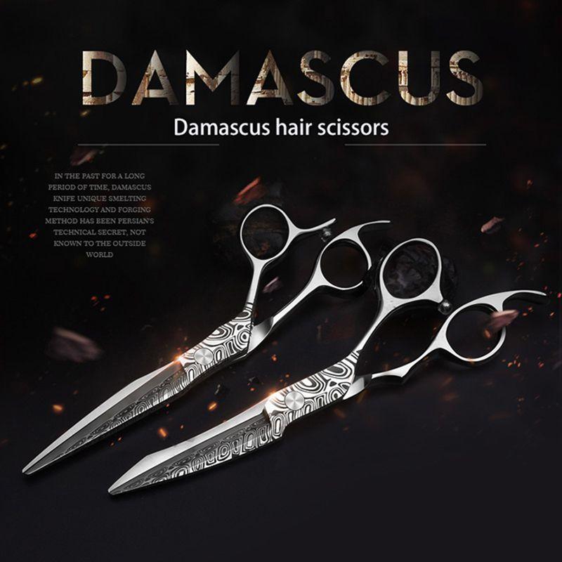 Smith Chu 6 Zoll Damacus Friseur Schere 440C Edelstahl Professionelle Salon Friseure Cutting Scissor Haarscheren Set