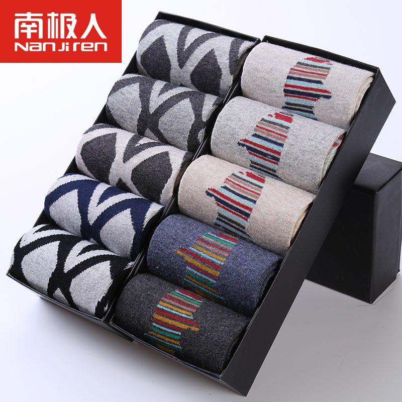 10 Pairs/lot 2017 New Mens Socks Healthy Soft Bamboo Fiber Beautiful Unique Fish Pattern Socks Comfortable Breathable Men Socks