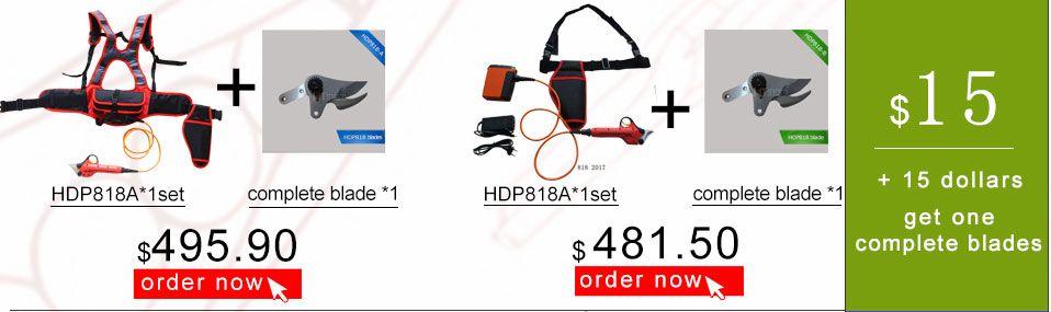 HDP818 CE zertifikat pruner förderung paket 3 HDP818 * 1 satz + eine komplette klingen