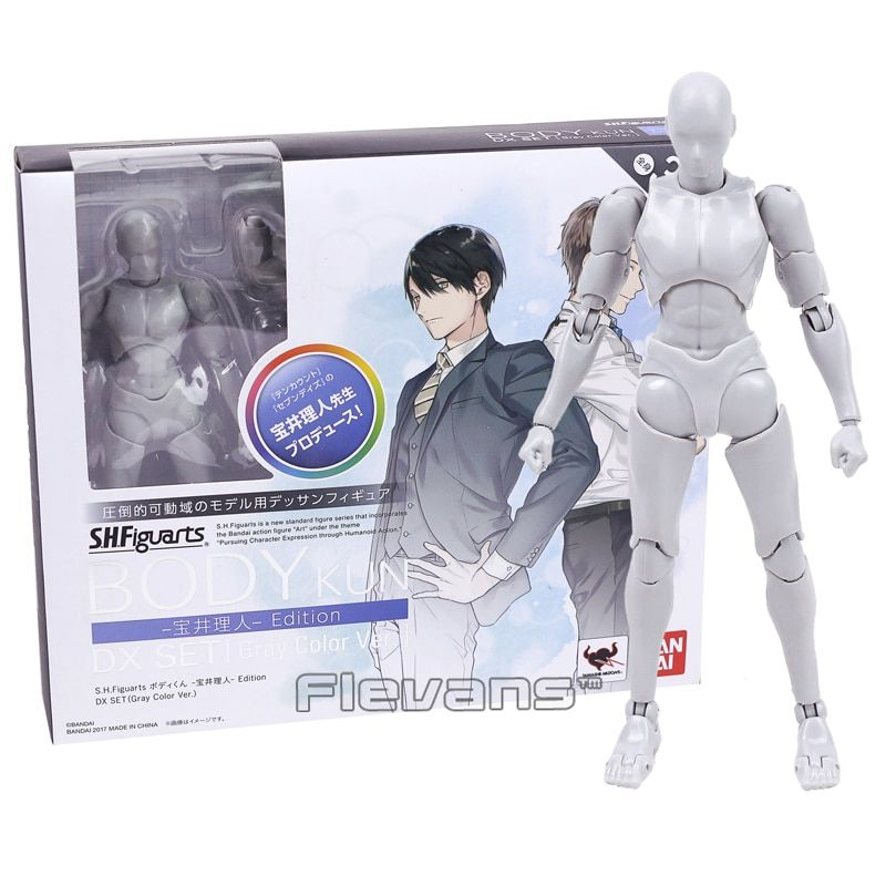 SHFiguarts BODY KUN / BODY CHAN DX SET Gray Color Ver. PVC Action Figure Collectible Model Toy 14cm