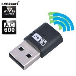2.4G 5 GHz Dual Band AC Wifi Antenne Double USB 600 Mbps Sans Fil Wi Fi 802.11a b g n Adaptateur Wi-Fi Carte Réseau Clé Clip Haute Qual