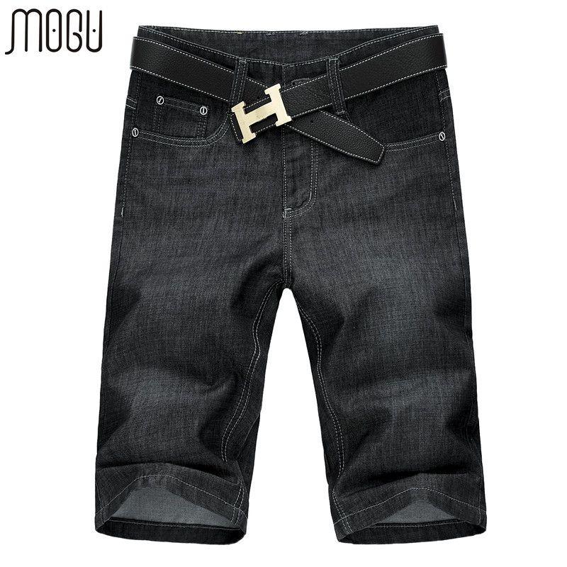 MOGU Knee Length Shorts Men Fashion Mid Waist Short Jeans For Men 2017 Summer New Denim Shorts For Male Plus Size Men's Shorts