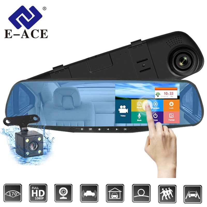 E-ACE voiture Dvr Dash Cam 4.3 pouces tactile FHD 1080P rétroviseur enregistreur vidéo double lentille Auto enregistrement avec caméra de vue arrière