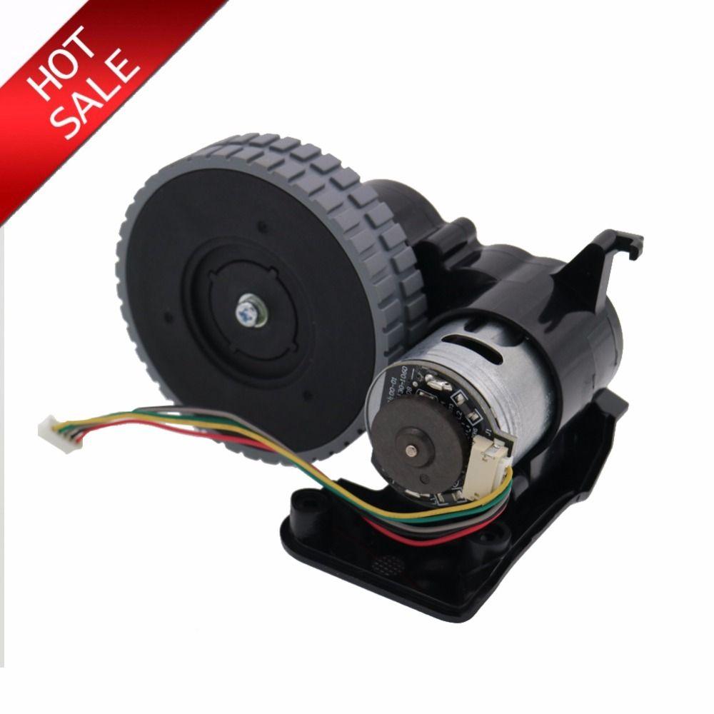 Оригинальный правый руль робот-пылесос Запчасти аксессуары для iLife A4 a4s робот-пылесос колеса двигатели