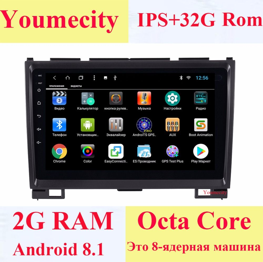 Youmecity Android 8.1 9 zoll Octa Core Auto dvd Video GPS Für Haval Hover Great Great wall H5 H3 Bildschirm 1024*600 + wifi + BT RDS