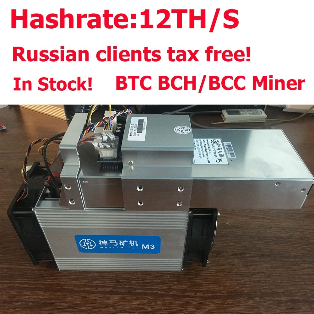 BCH BCC/BTC Miner Russian clients free tax!! newest Asic Bitcoin Miner with PSU WhatsMiner M3-V2 12-13T better than Antminer S9