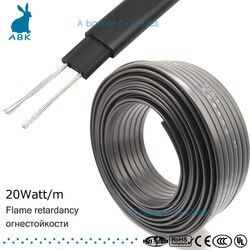 50m 8mm 220V type Flame retardancy heating belt Self-limiting temperature water pipe protection roof deicing heating cable