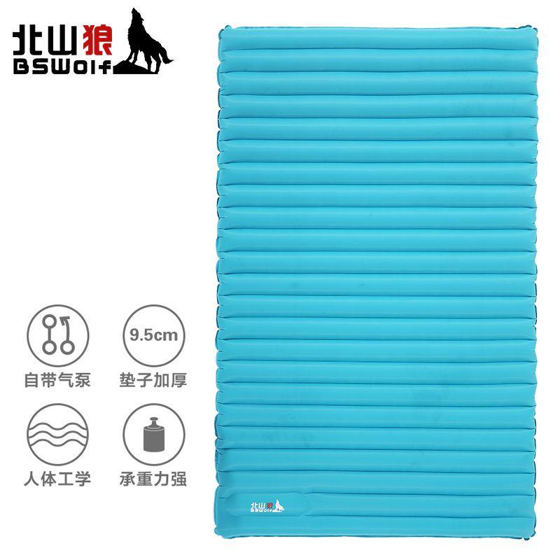 BSwolf outdoor double air cushion, Outdoor Camping Park, air cushion super portable, moisture proof press type air cushion mat