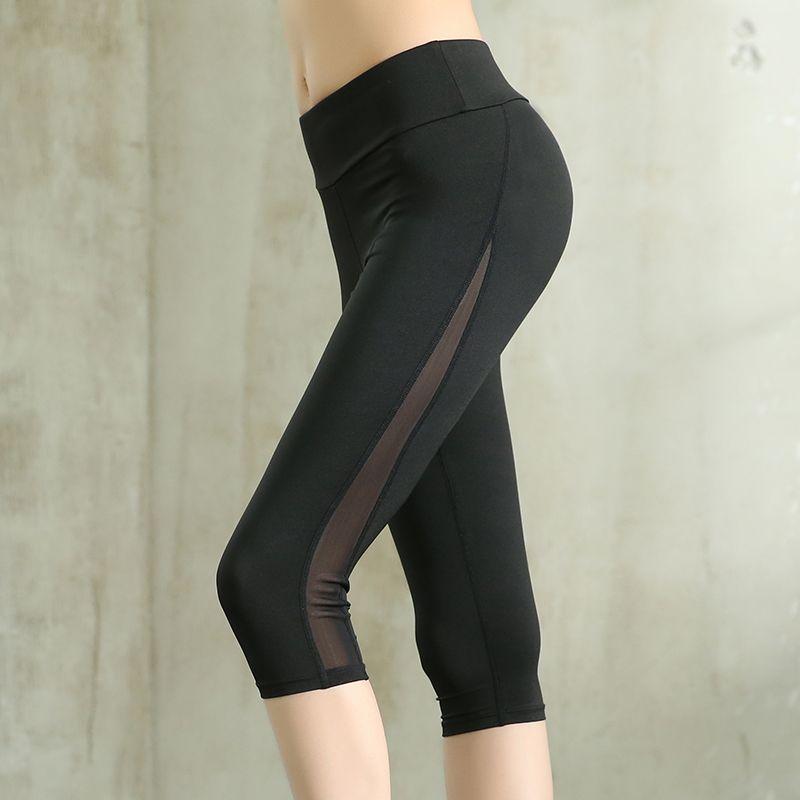 Femmes d'été Pantalon D'entraînement de Remise En Forme de Yoga Crop Recadrée Sport Leggings Skinny Capris 3/4 Gym Exécution Pantalon Maille Patchwork Collants