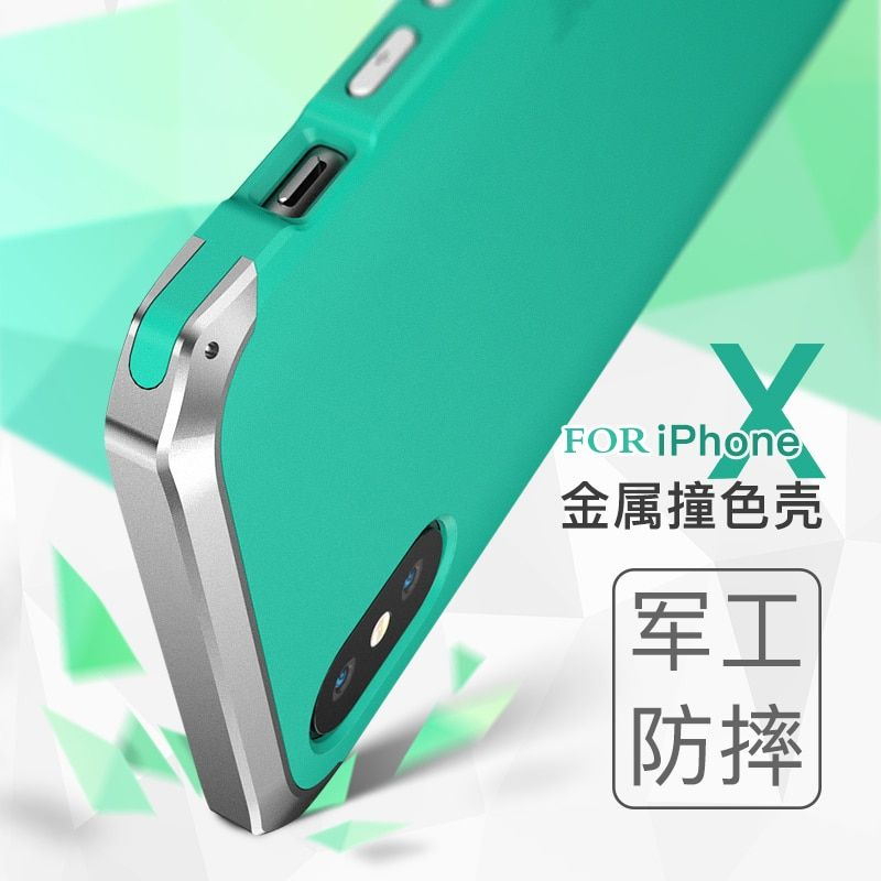 For iphone X 6s 7 8 plus Case Metal head with PC back Anti-fall 360 degree Protective Shell Back Solies cover case