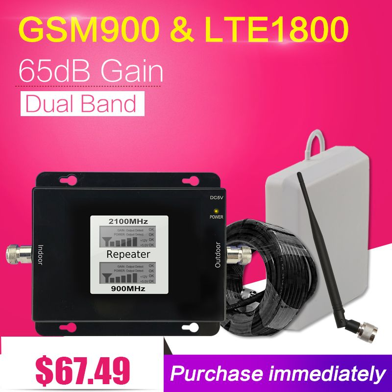 Repeatnet LCD Display 65dB Dual Band Mobile Signal Booster For GSM 900mhz DCS 1800mhz LTE 1800 Repeater 4G GSM Antenna Set