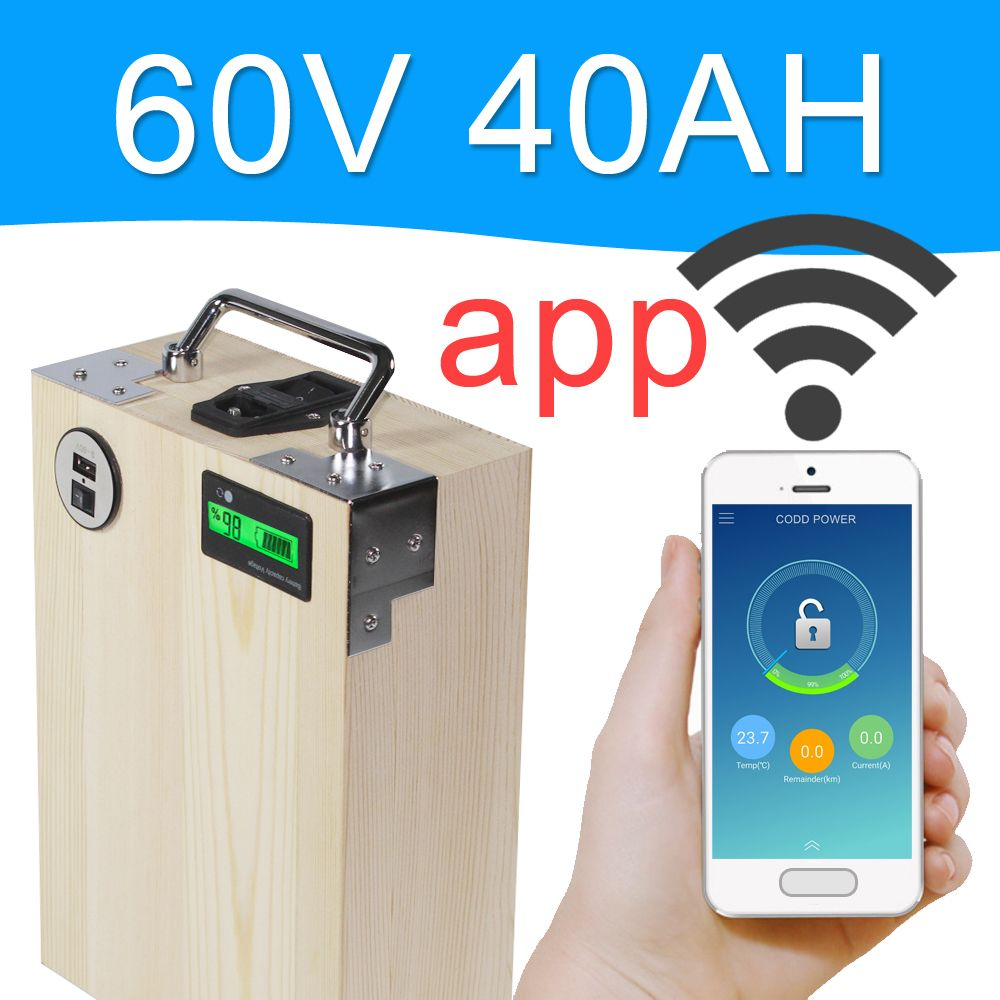 APP 60V 40AH Electric bike LiFePO4 Battery Pack Phone control Electric bicycle Scooter ebike Power 2000W Wood