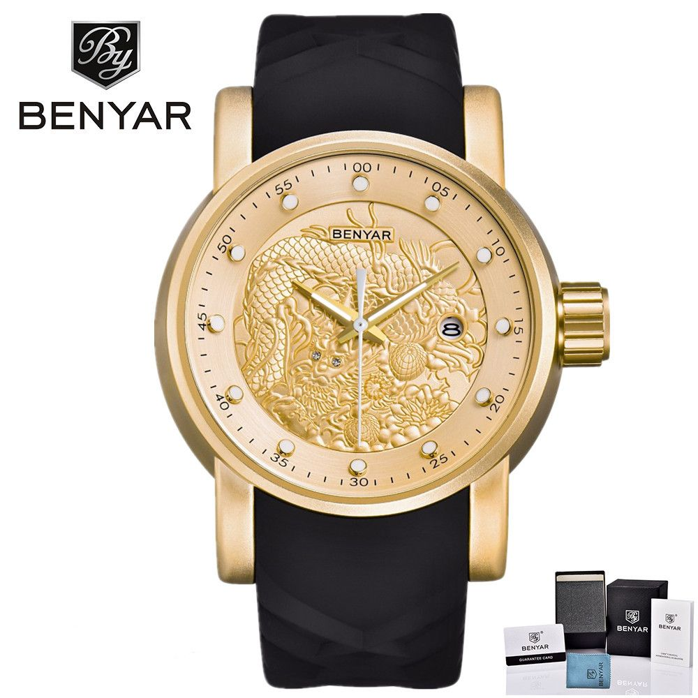 Reloj Hombre 2018 BENYAR Luxury Brand Watches Men Waterproof Fashion Chinese Dragon Calendar Quartz Watch Relogio Masculino