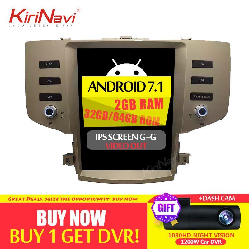 KiriNavi Vertikale Bildschirm Tesla Stil 12,1 Zoll android 6.0 Auto Radio Für Toyota Reiz Mark X Android GPS Navigation 2005- 2009