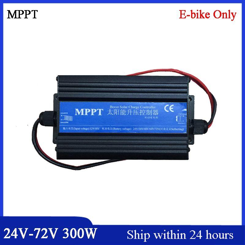 E-Bike Use Solar Boost Charge Controller for 24V/36V/48V/60V/72V Battery/MPPT Type Solar Charge Regulator with Child Lock Key