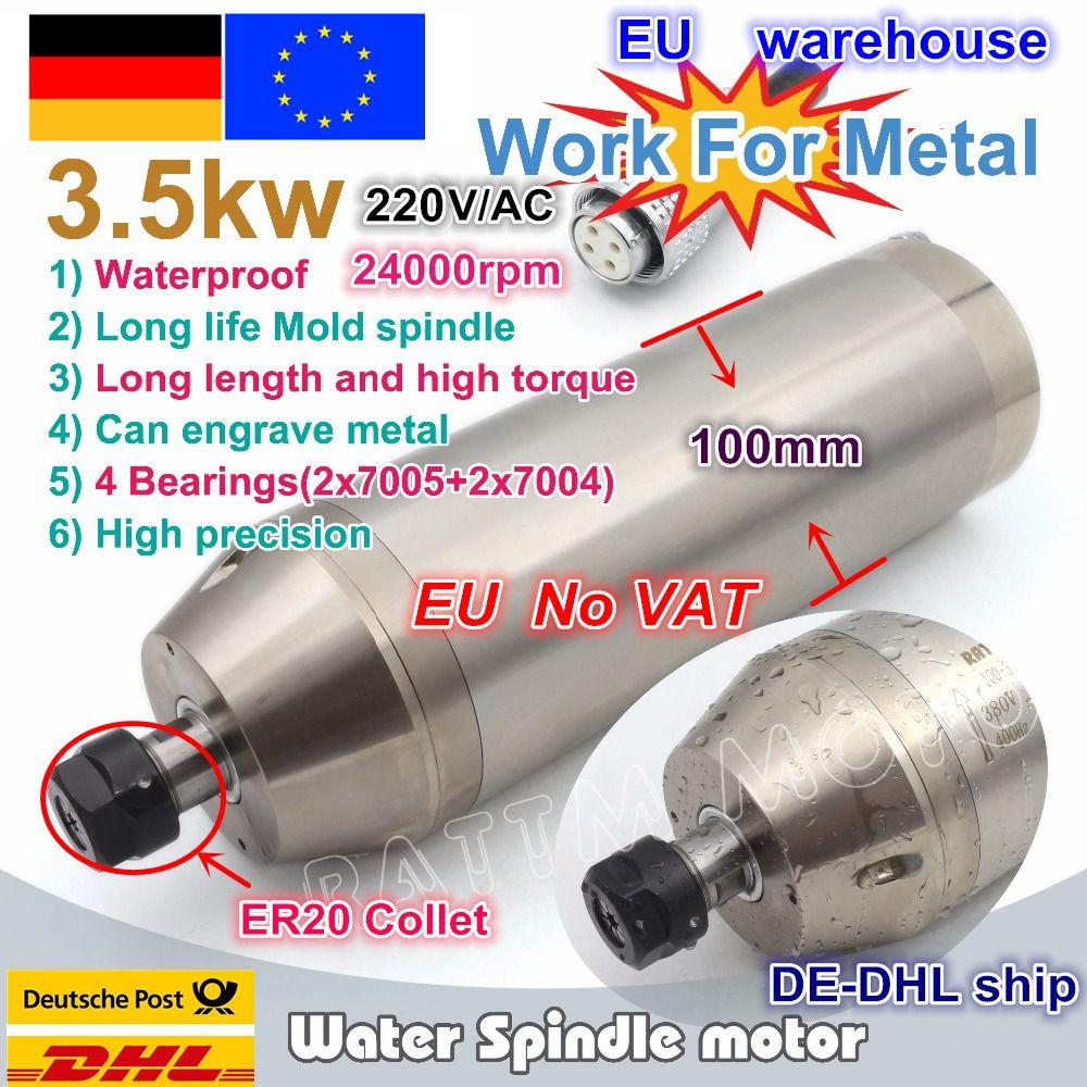 DE schiff 3.5KW ER20 Wasser Gekühlt Spindel Motor Wasserdichte Geschnitzt Metall 220 v 12A für Geschnitzte Metall für CNC Router fräsen Maschine