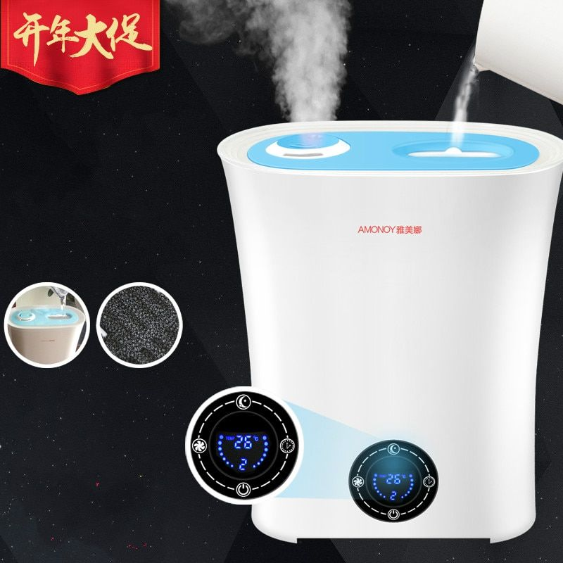 High capacity humidifier Creative Add water air Aromatherapy machine Essential oil diffuser