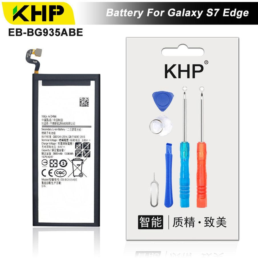 KHP 2017 Original KHP Phone Battery For Samsung Galaxy S7 Edge G935F G9350 Battery EB-BG930ABE Replacement Mobile Battery