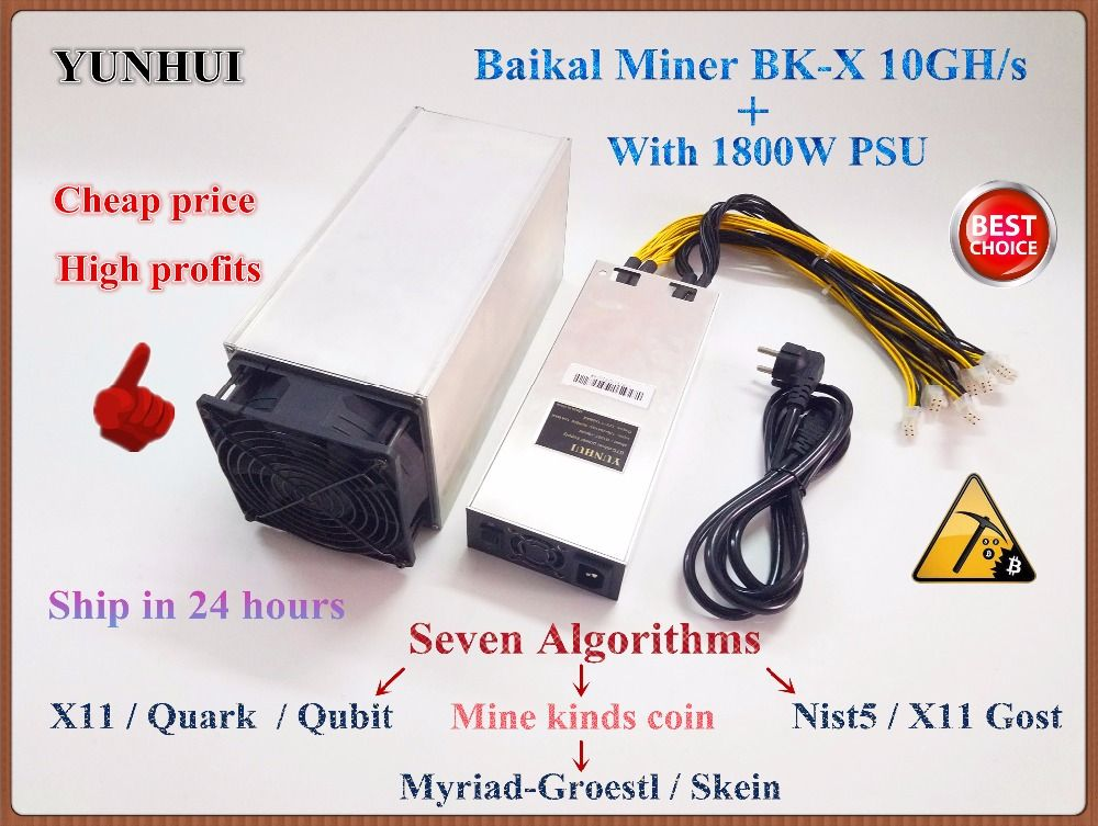 Baikal BK-X Giant X10 10GH/S Support 7 Algorithums Asic X11 XVG Miner With 1600W PSU Better Than Antminer S9 L3+ S9i T9+