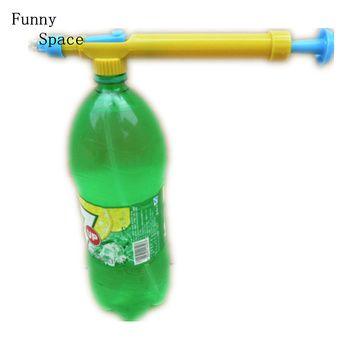 Забавный космический водяной пистолет в игрушечных пистолетах бутылка для напитков интерфейс пластиковая тележка пистолет распылитель го...