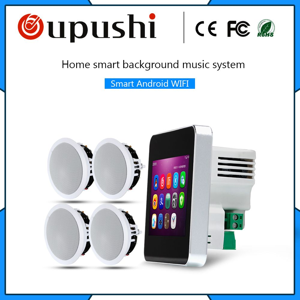 Smart Home system Hotel Shop Audio visuelle in wand hintergrund musik controller Bluetooth digital home theater kino system