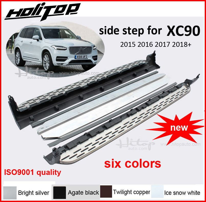 running board foot pedal side step nerf bar for Volvo XC90 2015 2016 2017 2018,supplied by ISO9001 great factory,recommended