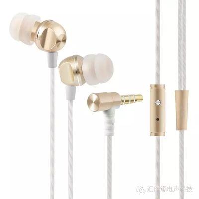 Оригинальный memt X5 в ухо наушники 3.5 мм стерео в ухо гарнитуру динамические наушники HiFi бас наушники