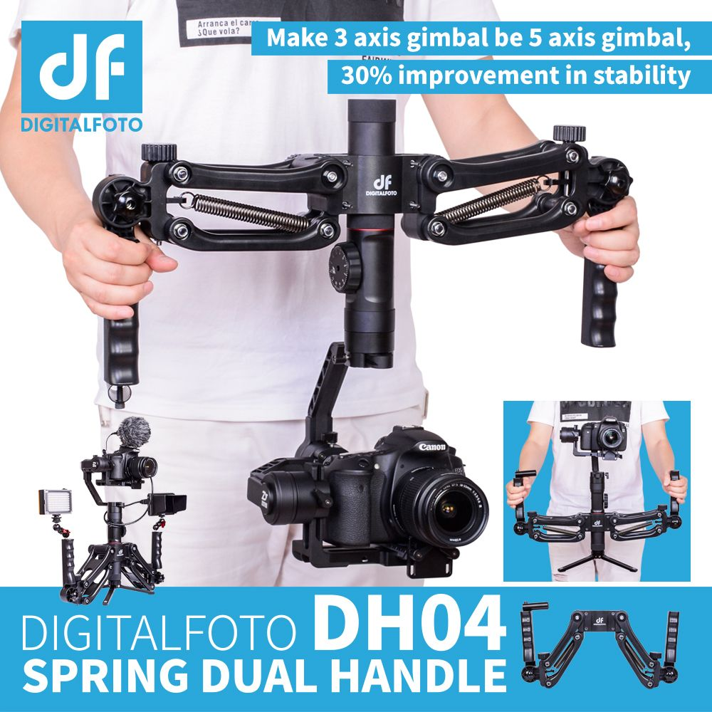 DH04 4.5KG load 3 axis Gimbal Handlebars Spring Dual Handle Grip for RONIN S Zhiyun Smooth 4 Crane 2 Crane Plus Feiyu DJI OSMO 2