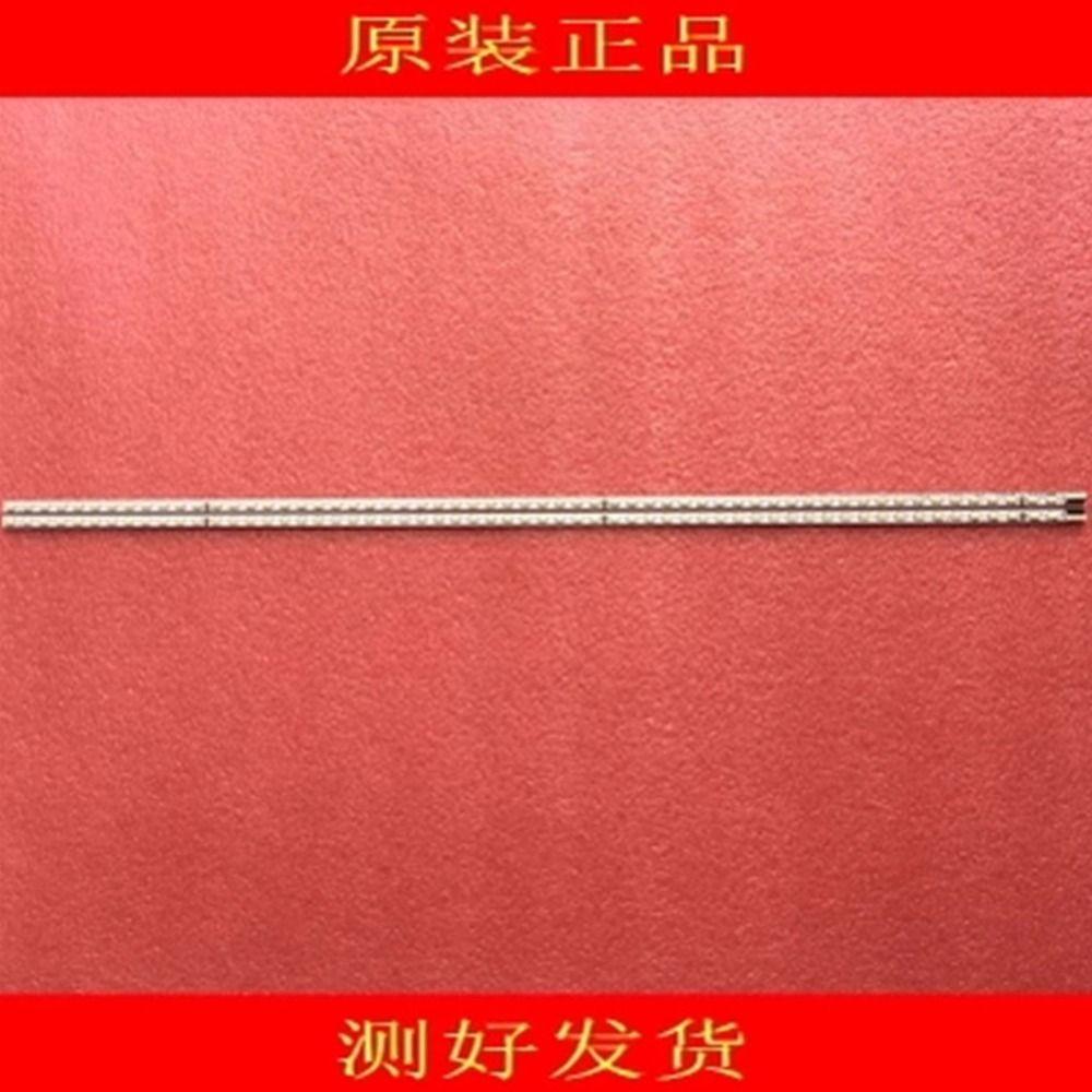 Free shipping 2pcs/lot Original LED TV Backlight Strips for Konka LED47R5500PDF KPL+470B1LED2 35018081 60LEDs 525mm