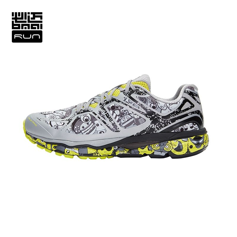 Bmai Running Shoes Professional Marathon 42KM Athletic Sport Shoes Men Women Cushioning Breathable Outdoor Sport Sneakers Lovers