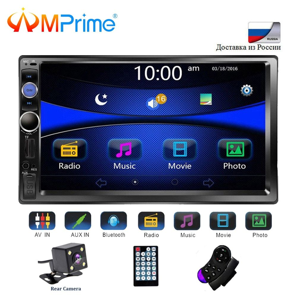 AMPrime Universal 2 din Car Multimedia Player Autoradio 2din Stereo 7