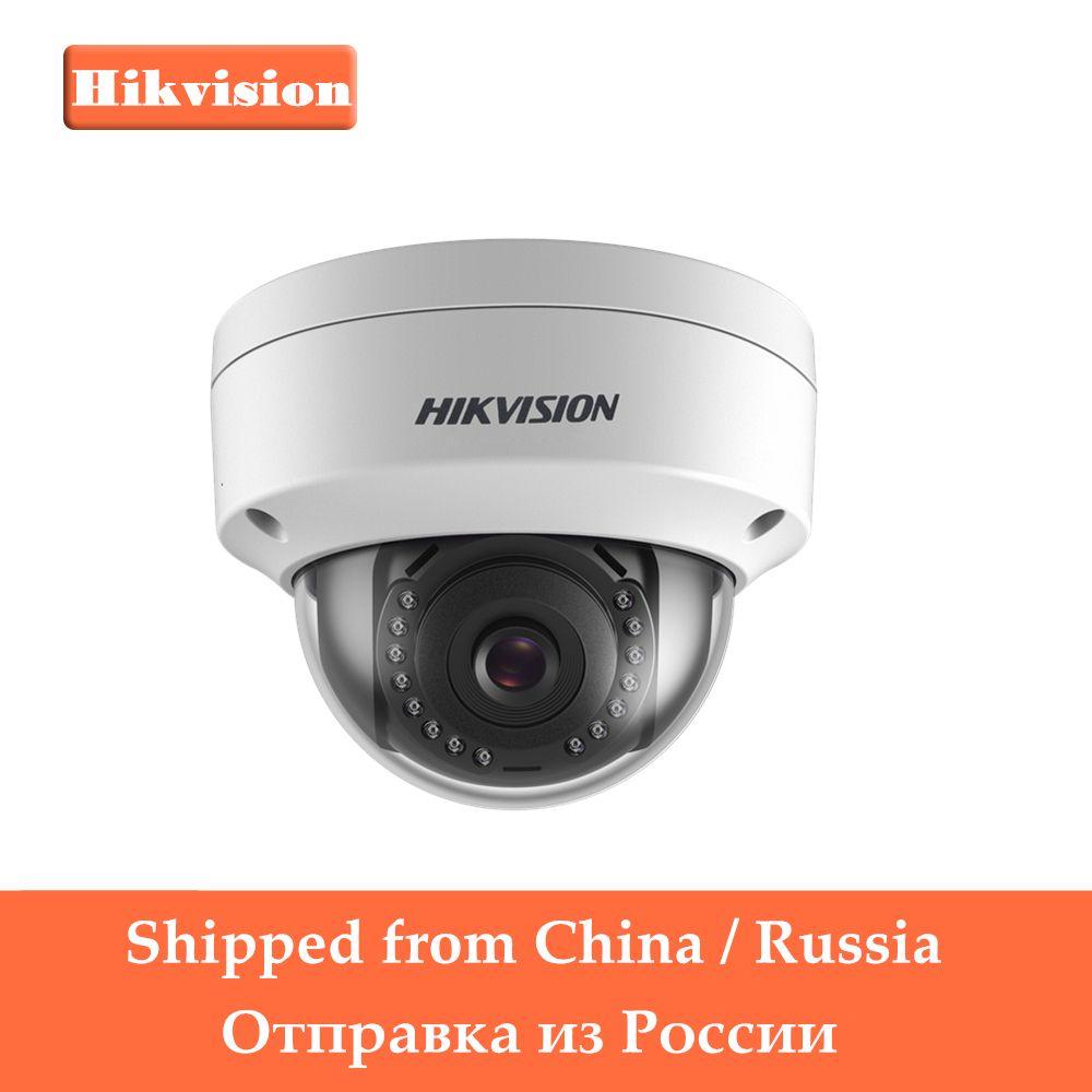 Original Hikvision 1080P CCTV IP Camera 1080P DS-2CD1121-I 2 Megapixel CMOS Night version Security PoE Dome Camera Outdoor