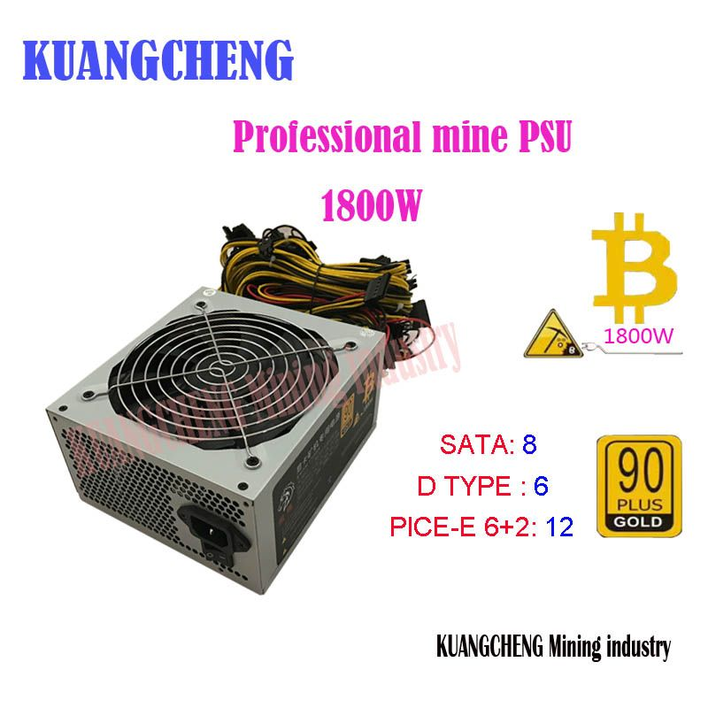 KUANGCHENG ETH miners PSU 1800W 125A output THE PSU for R9 380/390 RX 470/480 RX 570/580 6 GPU CARDS