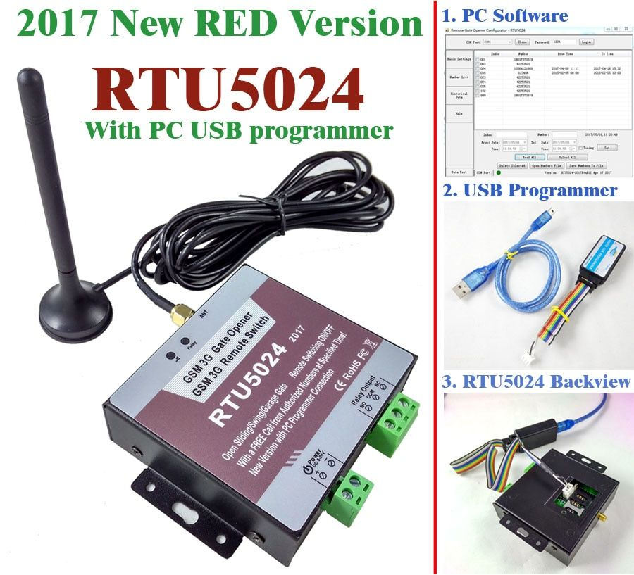 Free shipping 2017 New RTU5024 GSM Gate Opener Relay Switch Remote Access Control Wireless Sliding gate Opener By Free Call