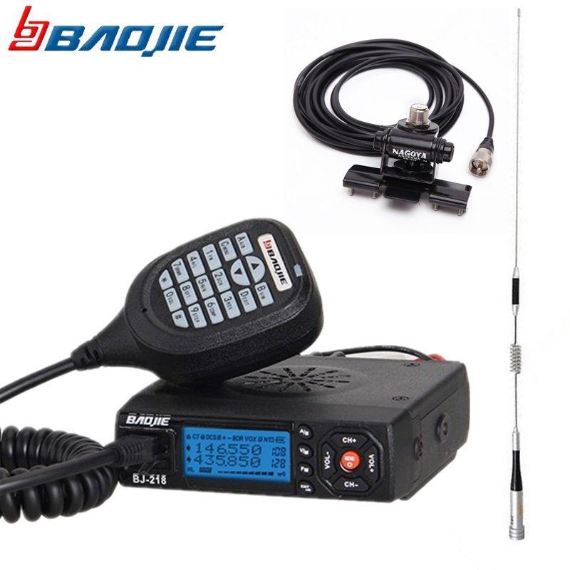 Baojie BJ-218 Dual Band Mobile Radio Transceiver 25Watts Long Range BJ218 Car Walkie Talkie Ham CB Radio+M507 Antenna package