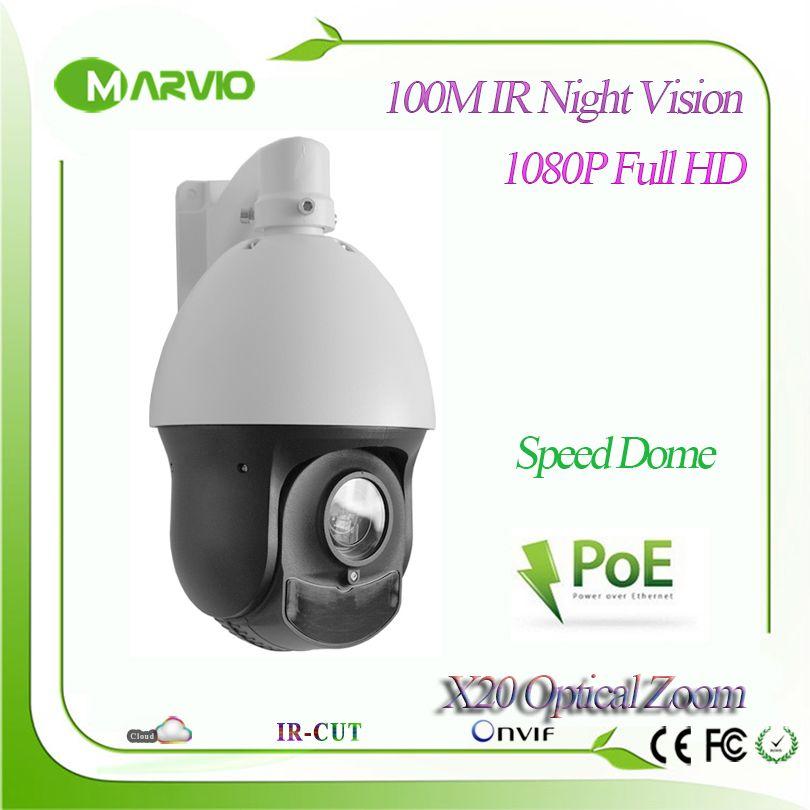 2MP megapixel Full HD 1080P POE IP Speed Dome PTZ Network Camera perfect IR night vision 100m Onvif Mini Dome 20X Optical Zoom