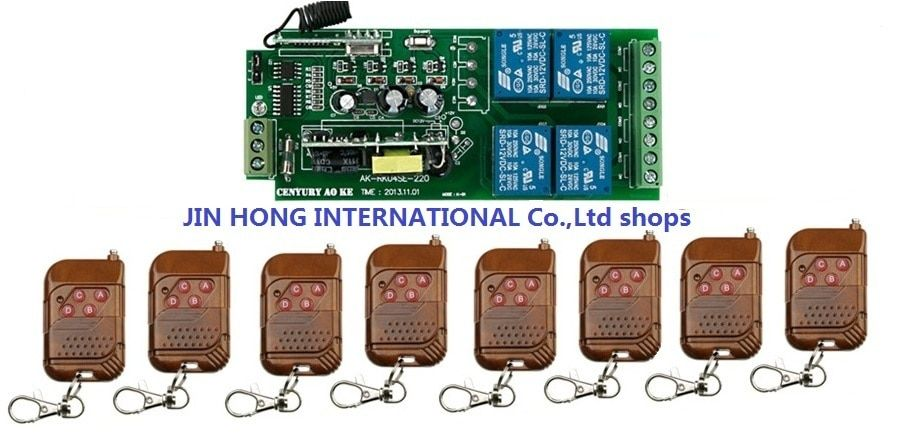 85V~250V 4CH RF Wireless Remote Control Relay Switch Security System Garage Doors Receiver + Mahogany color Transmitter